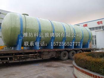 潍坊玻璃钢储罐厂家