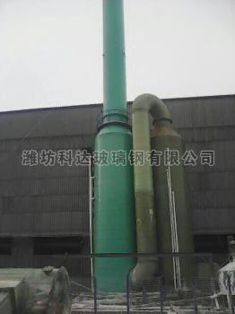 玻璃钢脱硫吸收塔