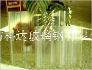 玻璃钢采光瓦