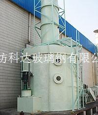 玻璃钢废气洗涤塔