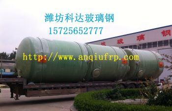 玻璃钢储罐厂家产品的主要用途