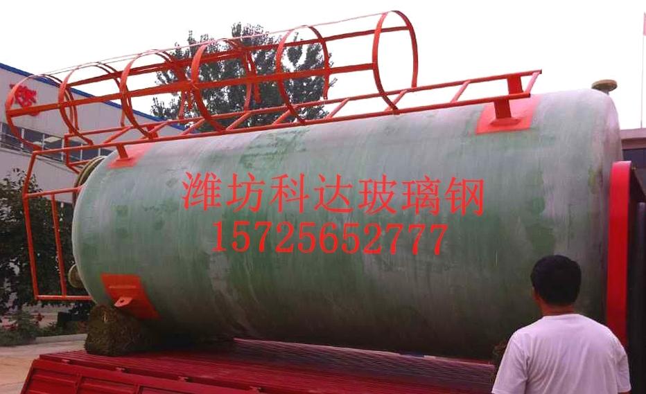 潍坊玻璃钢储罐价格